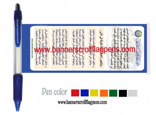 Personalized Flyer Pen 1502